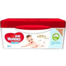 好奇清爽洁净婴儿柔润湿巾盒装(80片)