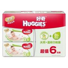 好奇婴儿湿巾(清爽洁净)80抽6包装(80片*6包)