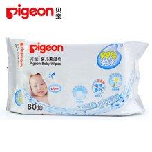 Pigeon/贝亲 80抽装婴儿柔湿巾 6952703700319
