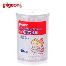 Pigeon/贝亲 (180支)耳鼻清洁宝宝细轴筒装棉签 6931025800389