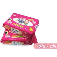 日本pigeon 贝亲 婴儿手口湿巾(70抽*2包)