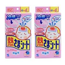 【2盒装】【日本】小林制药退热贴16片 2岁+ 粉色