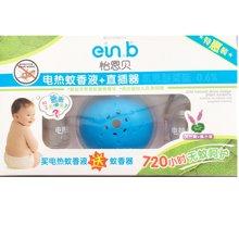 青蛙王子旗下品牌怡恩贝电热蚊香液+器(2+1)(45ml+45ml)三件套婴儿适用