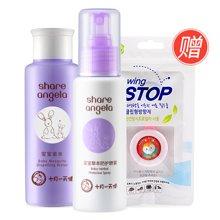 十月天使 夏季宝宝防蚊组合套装 金水+防护喷雾