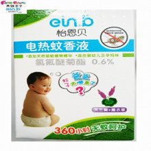 青蛙王子旗下品牌怡恩贝电热蚊香液45ml婴儿适用