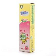 青蛙王子儿童水晶牙膏(草莓味)(50g)