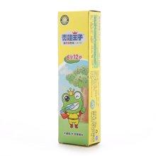 青蛙王子儿童营养防护牙膏(50g)