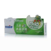 青蛙王子儿童水晶牙膏(苹果味)(50g)
