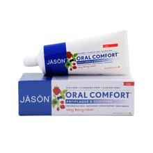 jason 美国原装进口无氟清热舒缓抗敏感孕产妇儿童可用果味牙膏(杂梅)