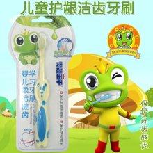 青蛙王子婴儿柔洁健齿学习牙刷(适合2-4岁)青蛙王子牙刷 青蛙王子婴儿牙刷 宝宝牙刷