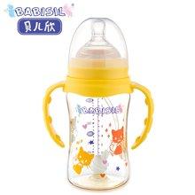 贝儿欣宝宝宽口径PPSU自动吸管奶瓶耐摔随流奶瓶220ml 粉黄BS5035
