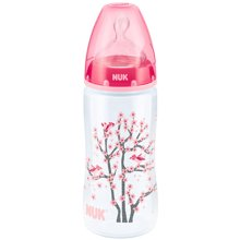 NUK宽口PP奶瓶(1号硅胶奶嘴)(300ml)
