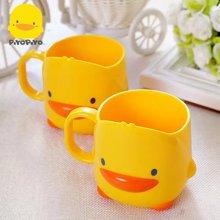 专柜同款 黄色小鸭 造型立体杯630111