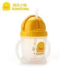 专柜同款 黄色小鸭抗菌滑盖造型练习杯830350