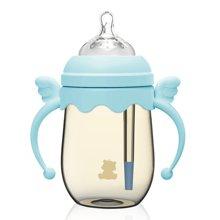 小白熊天使宽口防胀气PPSU奶瓶260ml(蓝色)(09382)