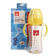 Goodbaby/好孩子 粉黄色母乳实感宽口径握把吸管PPSU奶瓶(300ML) B80208