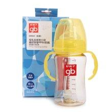 Goodbaby/好孩子 粉黄色母乳实感宽口径握把吸管PPSU奶瓶(240ML) B80207