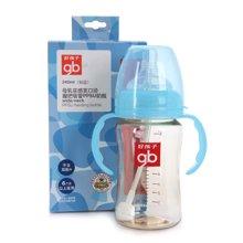 Goodbaby/好孩子 粉蓝色母乳实感宽口径握把吸管PPSU奶瓶(40ML) B80212