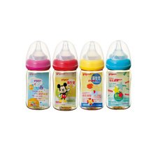 【香港直邮】日本贝亲PPSU宽口奶瓶160ml*1只装(香港版日本产,日本版泰国产)