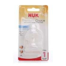 NUK宽口硅胶奶嘴(1号0-6个月中园孔中圆孔)(两个卡装)