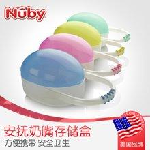努比(Nuby)安抚奶嘴存储盒 便携奶嘴盒 颜色随机 5912