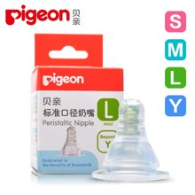 Pigeon/贝亲 (L)Y字孔单个装婴幼儿标准口径奶嘴 6931025802611