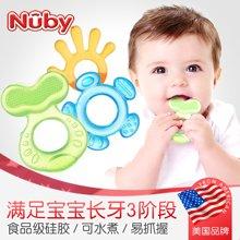 努比(Nuby) 婴儿牙胶 安抚奶嘴宝宝磨牙固齿器咬咬胶成长三阶段套装