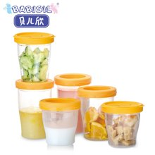 贝儿欣多功能存储杯6件套保鲜存储零食盒餐具 粉橙色BG4086