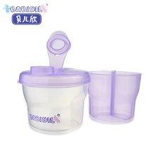 贝儿欣独立三隔层防潮便携奶粉盒奶粉格 紫色BS4824