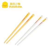 专柜同款 黄色小鸭 儿童筷子630085