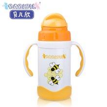 贝儿欣婴儿卡通不锈钢吸管保温杯防漏学饮杯带手柄270ml 粉橙BS5006
