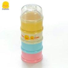 专柜同款 黄色小鸭 彩色特大四层奶粉罐830007