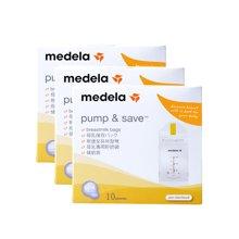 【海外直邮】瑞士Medela美德乐储奶袋 预消毒 保鲜 避免母乳被污染  30片 150ml/片 10片/盒 *3盒装