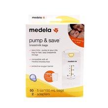 【海外直邮】瑞士Medela美德乐储奶袋 预消毒 保鲜 避免母乳被污染  50片 150ml/片*1盒装