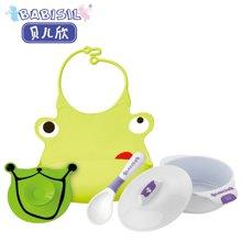 贝儿欣天使餐具套装 天使碗+扭扭勺+吸盘+围兜 粉绿色BS4995