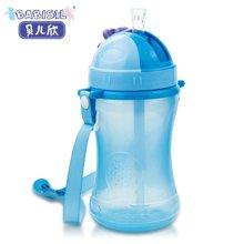 贝儿欣宝宝吸管学饮杯PP防漏训练杯软硅胶吸管带把手吸管水壶360ml 粉蓝BS4770