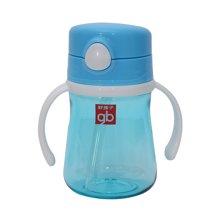 Goodbaby/好孩子 粉蓝色晶透吸管训练杯 H80118