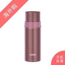 膳魔师保温杯 FFM-350(P)(350ml)