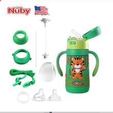 美国品牌 努比(Nuby)吸管奶瓶 婴儿保温奶瓶不锈钢 宝宝学饮杯保温水壶带手柄多功能鸭嘴杯