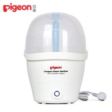 Pigeon/贝亲 奶瓶简捷式蒸汽消毒器 6931025814317