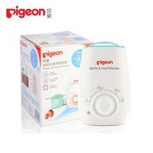 Pigeon/贝亲 温奶器及食物加热器 6931025815857