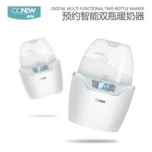 OONEW喔喔牛温奶器消毒器二合一 智能保温婴儿暖奶器恒温器加热器