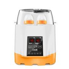 小壮熊温奶器消毒器二合一智能暖奶器婴儿奶瓶恒温器多功能热奶器