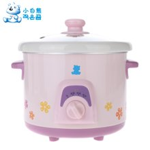 小白熊BB煲-1.5升多功能电炖锅(HL-0879)