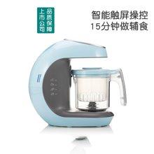 葫芦堡婴儿辅食机蒸煮一体多功能全自动宝宝料理机迷你搅拌研磨器
