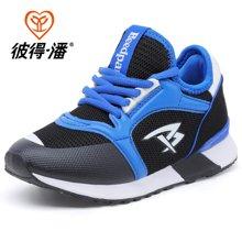 彼得潘男童运动鞋冬季新款儿童网面休闲鞋中大童跑步鞋P859