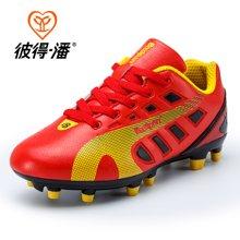 彼得潘童鞋 男童户外足球训练鞋比赛防滑草地足球鞋儿童运动鞋P606