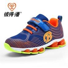彼得潘童鞋新款男童鞋春季男童休闲运动鞋学生跑步鞋中大童鞋P757