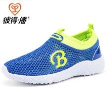 彼得潘童鞋夏季男童镂空网布鞋新款学生透气休闲鞋儿童运动鞋P822