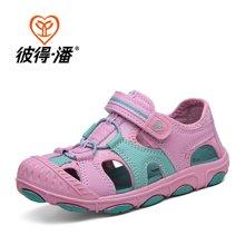 彼得潘儿童包头凉鞋 彼得潘男童鞋夏季透气沙滩鞋 女童凉鞋轻软防臭凉鞋P337